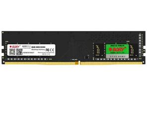 博睿BORY 8GB DDR4 2400图片