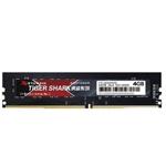 辛士达8GB DDR4 2400 内存/辛士达