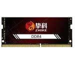 挚科4GB DDR4 3000 内存/挚科