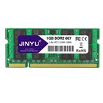瑾宇DDR2 800 1GB(笔记本)双面颗粒 内存/瑾宇