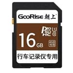 朝上行车记录仪内存卡(16GB) 闪存卡/朝上