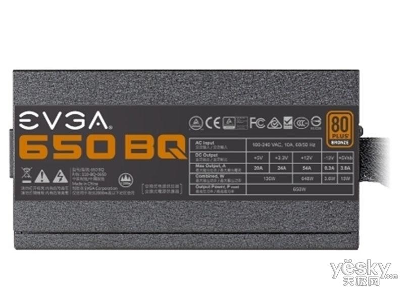 EVGA 650 BQ