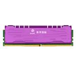紫光国芯8GB DDR4 3200 马甲条(台式机)