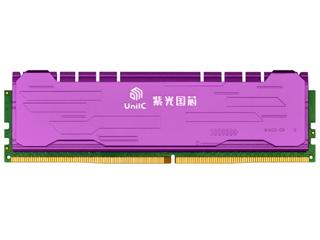 紫光国芯8GB DDR4 3200 马甲条(台式机)图片