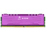 紫光国芯8GB DDR4 3600 马甲条(台式机)