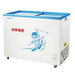 美菱SC/SD-229GT 冰箱/美菱