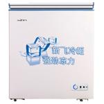 新飞BC/BD-201KHAT 冰箱/新飞