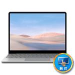 微软Surface Laptop Go(i5 1035G1/8GB/128GB/集显) 笔记本电脑/微软