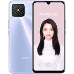华为nova 8 SE(标配版/8GB/128GB/5G版) 手机/华为