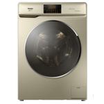 海尔XQG100-B14736U1 SN 洗衣机/海尔