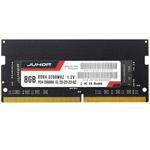 玖合8GB DDR4 3200(笔记本)