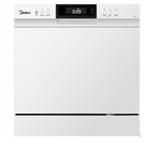 美的3802H 洗碗机/美的