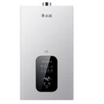 志高JSQ23-L2 电热水器/志高