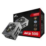 全汉经典版MS500无模组线版 电源/全汉