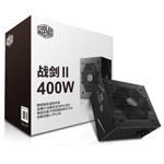 酷冷至尊战剑II 400W(MPW-5001-ACABN1) 电源/酷冷至尊