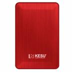 科硕K1(250GB) 移动硬盘/科硕