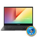 华硕VivoBook14 F(i7 1165G7/16GB/512GB/Xe Max) 笔记本电脑/华硕