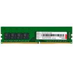 联想8GB DDR4 3200(台式机) 内存/联想