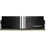 阿斯加特黑骑士V2 16GB(2×8GB)DDR4 3600 内存/阿斯加特