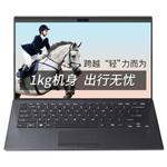 VAIO SX14 2020(VJS142C0911B) 笔记本电脑/VAIO