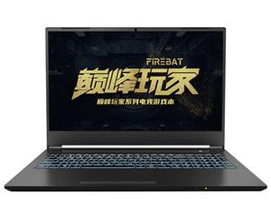 火影T5G(i5 10200H/8GB/256GB/RTX3060)