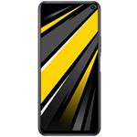 iQOO Z3 手机/iQOO