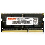 金胜维4GB DDR3L 1600(笔记本)