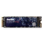 金胜维NE-2TB(2TB) 固态硬盘/金胜维