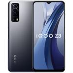 iQOO Z3(6GB/128GB/5G版) 手机/iQOO