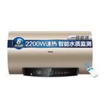 海尔EC8001-PD3(U1) 电热水器/海尔