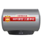 阿里斯顿J SC7W 80 3QH+ 电热水器/阿里斯顿
