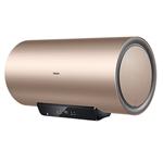 海尔EC8005-MK3(U1) 电热水器/海尔