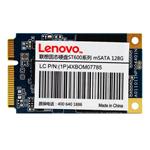 联想ST600 mSATA(256GB) 固态硬盘/联想