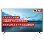 夏普70M5 液晶电视/夏普