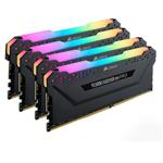 海盗船复仇者RGB Pro 64GB(4×16GB)DDR4 3600 内存/海盗船