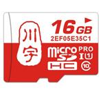 川宇Micro SDHC存��卡(16GB) �W存卡/川宇
