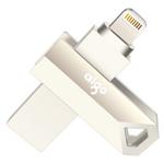 爱国者U366 USB3.0(256GB) U盘/爱国者