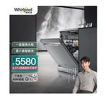 惠而浦WDC3001SC 洗碗�C/惠而浦