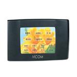VICOM TOUCH-6800无线彩色触 中央控制系统/VICOM