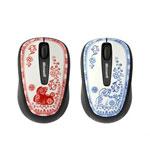 微软无线蓝影便携鼠标3500兔年珍藏版 鼠标/微软