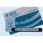 天创科林TK-RFIDL01 智能卡读写设备/天创科林