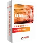 智邦国际CRM系统(标准版) 客户管理软件/智邦国际