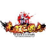 网页游戏《新无双三国志OL》 游戏软件/网页游戏