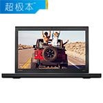 ThinkPad X270(20K6A01HCD) 超极本/ThinkPad