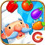 手机游戏《疯狂爱消厨》 游戏软件/手机游戏