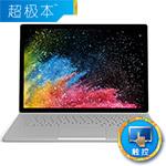 微软Surface Book 2(i7/16GB/512GB/15寸) 超极本/微软