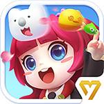 手机游戏《童话萌消团》 游戏软件/手机游戏