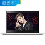 联想小新 潮7000-14(i7 8550U/8GB/256GB+1TB/RX 535) 超极本/联想