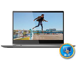 联想YOGA 7 Pro-13IKB(i5 8250U/8GB/512GB)