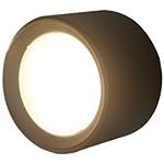 偶忆明装筒灯(暖白光单色/5W) 智能灯光/偶忆